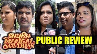 Shubh Mangal Savdhan Public Review | Reaction First Day First Show Ayushmann Khurrana Bhumi Pednekar