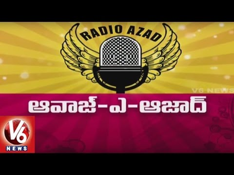 Special Discussion With Radio Azad | Awaz-a-Azad | Dallas | V6 USA NRI News