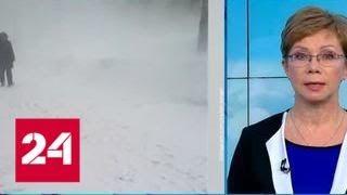 Скачать Погода 24 Сибирь разделилась на замерзающие и заснеженные регионы Россия 24