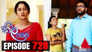 Neela Pabalu - Episode 728 | 16th April 2021 | @Sirasa TV Thumbnail