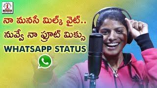 Gambar cover Best Folk WhatsApp Status Video   Na Manase Milk White   Bava Nee Chuputho DJ Song   2019 Songs