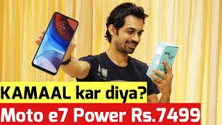 Moto e7 Power Rs.7499 Unboxing…