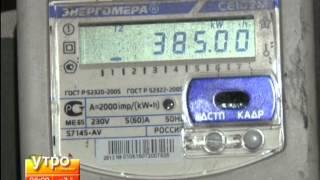 видео Передаем показания электросчетчика в Мосэнергосбыт