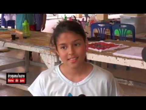 โครงการฝึกอบรมอาชีพเพื่อชุมชน การทำผ้าบาติก