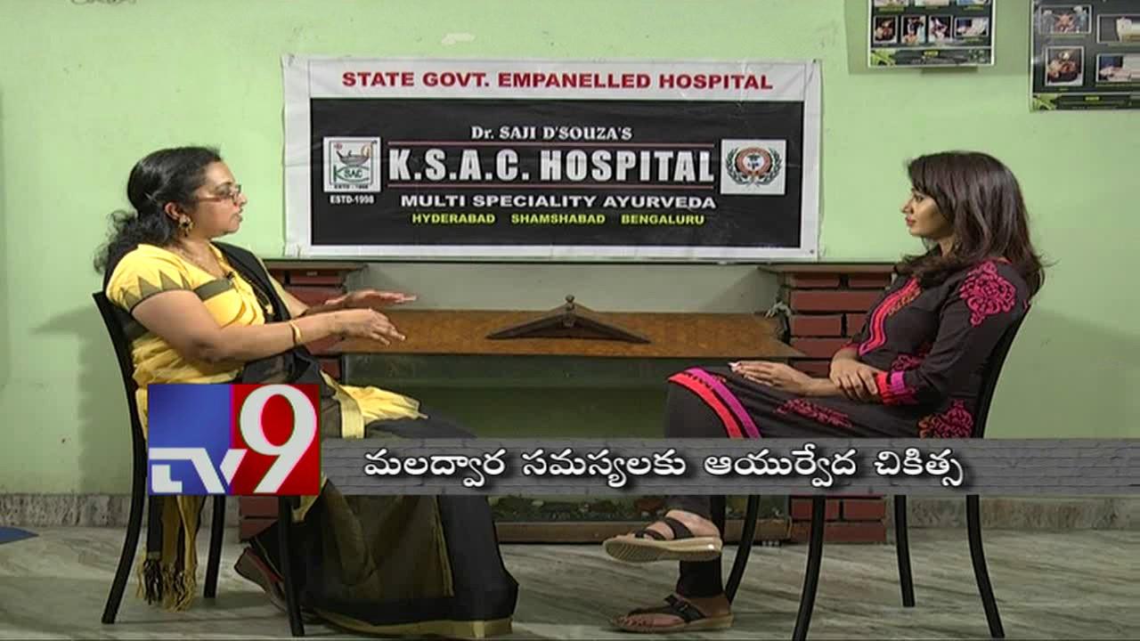 Anal, Rectal disorders treatment @ KSAC - City Lights - TV9