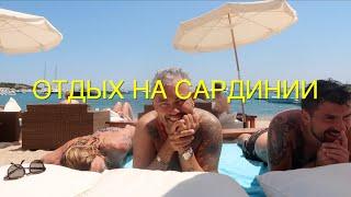 Влог #47.Александр Рогов. Мой Отпуск. Италия. Еда. Отели.