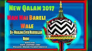 Hum Hain Bareli Wale  By- Maulana Syed Habibullah Noori (Karnataka)