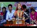 Muralidhar na pratape... Whatsapp Status Video Download Free
