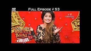 Comedy Nights Bachao Taaza - 2nd October 2016 - कॉमेडी नाइट्स बचाओ ताज़ा - Full Episode