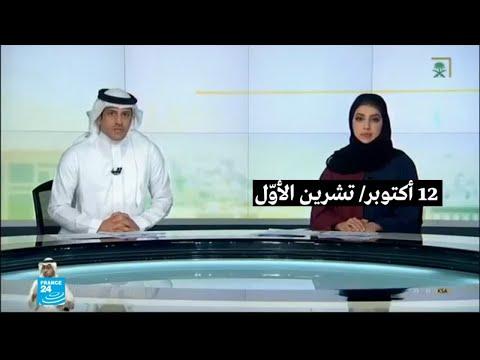 إعادة تسلسل أحداث مقتل خاشقجي  - نشر قبل 3 ساعة