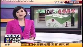 TVBS新聞(Mobile)