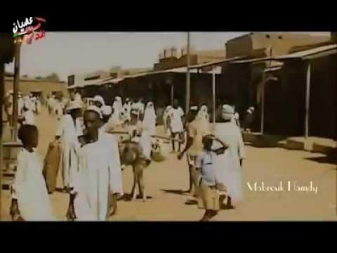 khartoum 1948 الخرطوم عام