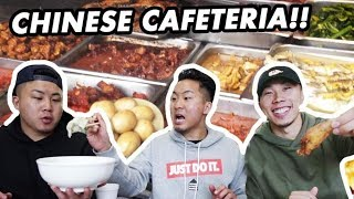 THIS CHINESE CAFETERIA IS BETTER THAN MOST RESTAURANTS! | Fung Bros