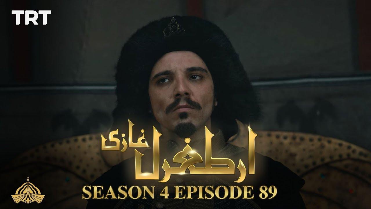 Ertugrul Ghazi Urdu | Episode 88| Season 4