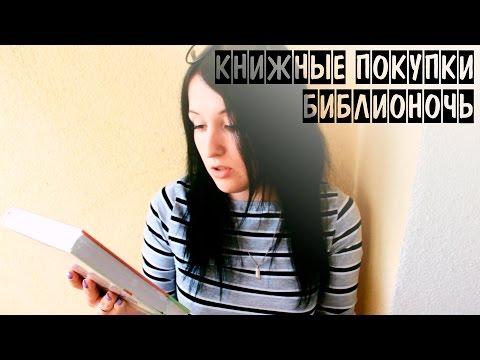 Книга: Тоня Глиммердал - Мария Парр. Купить книгу
