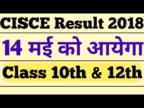 CISCE Result Date 2018 | ICSE Board Class 10 Result 2018 | ICS Board Class 12 Result 2018