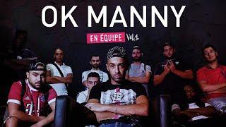 Naps - Ok Manny (Audio Officiel)