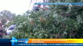 В Смоленске из-за непогоды размыло дамбу(, 2016-07-22T10:48:13.000Z)