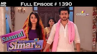 Sasural Simar Ka - 14th January 2016 - ससुराल सीमर का - Full Episode (HD)