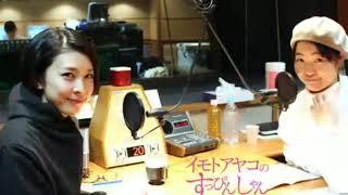 イモトアヤコのすっぴんしゃん 2017.12.11 ゲスト 竹内結子
