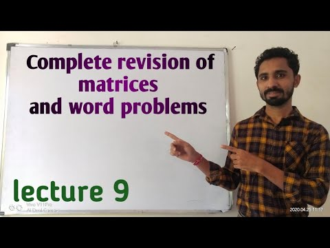 matrix|L9|complete matrices, revision of matrices, word problem|Maharashtra board 2021|12science