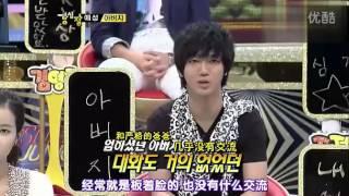 110830 強心臟E93 Super Junior特輯 Part 2