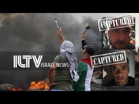 Your News From Israel- September 19, 2021