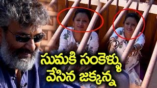 Anchor Suma Arrested By SS Rajamouli In Baahubali Sets @ Hilarious