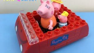 PEPPA PIG BLOCKS CONSTRUCTION CAR. Peppa Pig Construction Car Set Mega blocks & characters!