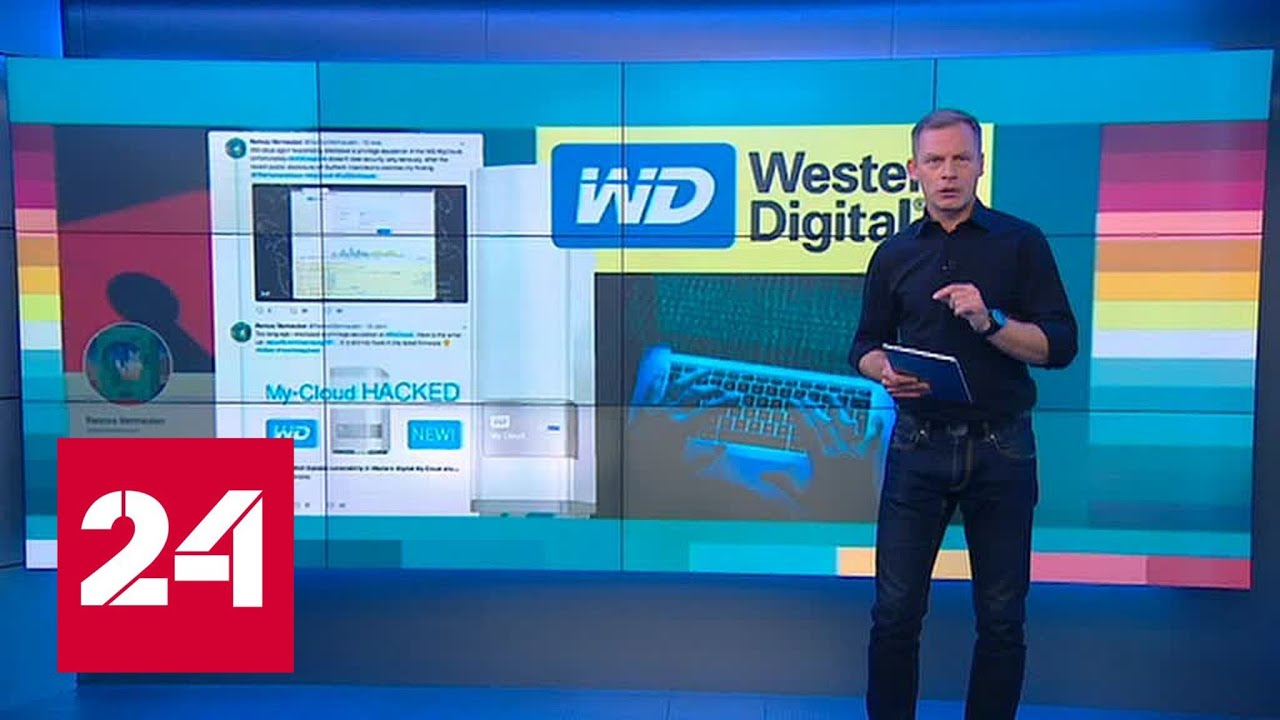 Western Digital оказалась в центре большого скандала