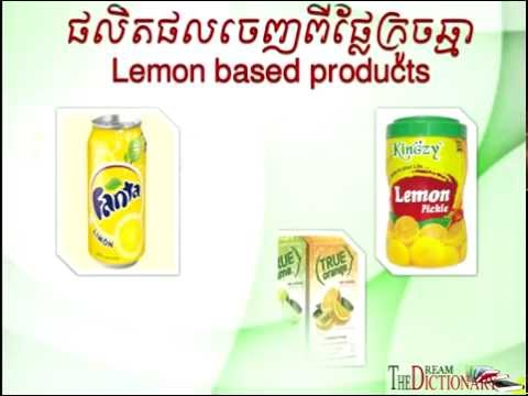 Lemon's health benefits