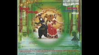 Mr.Romeo Tamil Movie   Songs   Prabhu Deva   AR Rahman  ARR 90s Hits  Madhubala   Shilpashetty  
