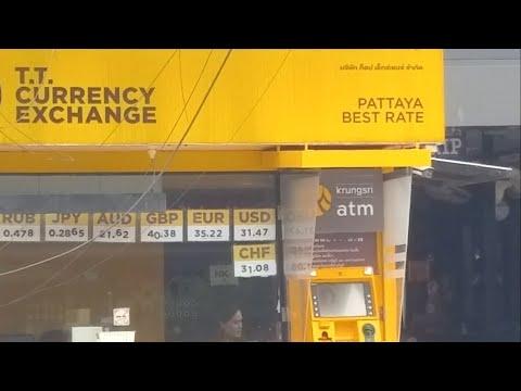 ПАТТАЙЯ-2019. Где лучший курс обмена валюты. С какой валютой ехать. Таиланд.