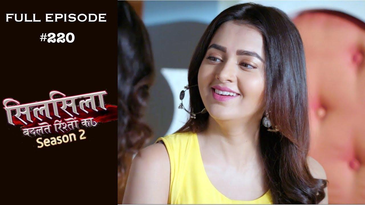 Silsila Badalte Rishton Ka - 5th April 2019 - सिलसिला बदलते रिश्तों का -  Full Episode