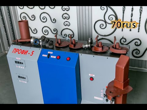 Обзор станка  для холодной ковки Профи-5