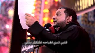جينا الغاضرية لسماحة الشيخ حسين الأكرف العتبة الحسينية  الأربعين   كربلاء المقدس Full HD
