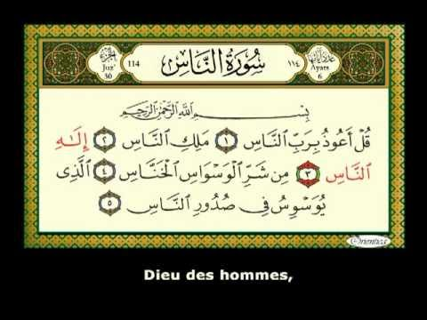 quran karim 60 hizb