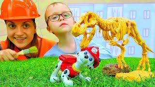 Видео игрушки #ЩенячийПатруль нашел ДИНОЗАВРА Юрского Периода! Косточка для МАРШАЛА 🐶 Детские игры