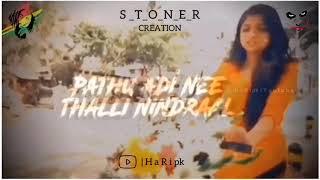 Kathi Mela Kathi | Album song | Tamil Whatsapp Status