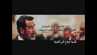 دوبيت نمات الليل الشاعر عبد الله ودادريس الكباشي رثاء صدام حسين