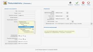 Пользователи. Права доступа в Joomla CMS (40/48)(, 2012-03-23T12:03:09.000Z)