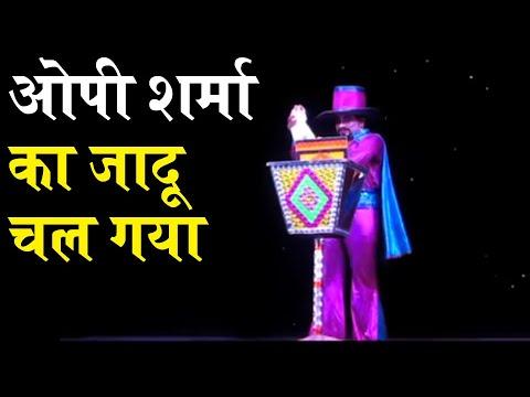 It's OP Sharma's magic