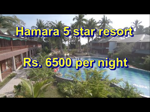 5 Star Resort In Just Rs. 6500 Per Night | Neil Island| 2020