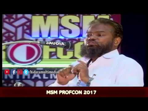 MSM Profcon 2017 | Let's Learn Religion From The Scriptures | Hadyathulla Salafi | Perinthalmanna