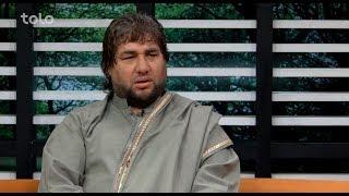 بامداد خوش - ورزشگاه - صحبت ها با نجیب الله ایوبی درمورد ورزش پاور لفتنگ