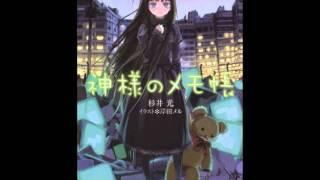 Kamisama no Memochou Review