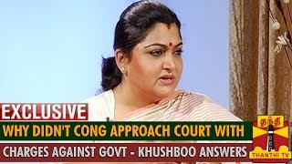 Why didn't Congress approach court with Charges against Government – Khushboo Answers