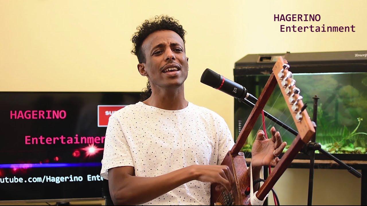 ጋዕዳ_ደርፊ_ክቱር_መሓባ_ብሃገር_ገረዝግሄር( Hagerino) Eritrean Music, 2020 kirar gaeeda kuturmehaba by Hager G/her