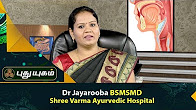 Dr Jayarooba explains Anemia Causes, Types, Symptoms, Diet, and Treatment