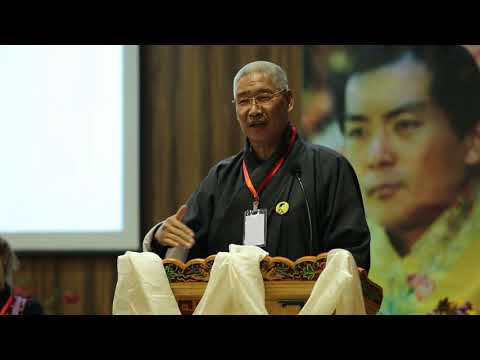 Attuning Bhutanese Business Mindsets towards GNH of Business